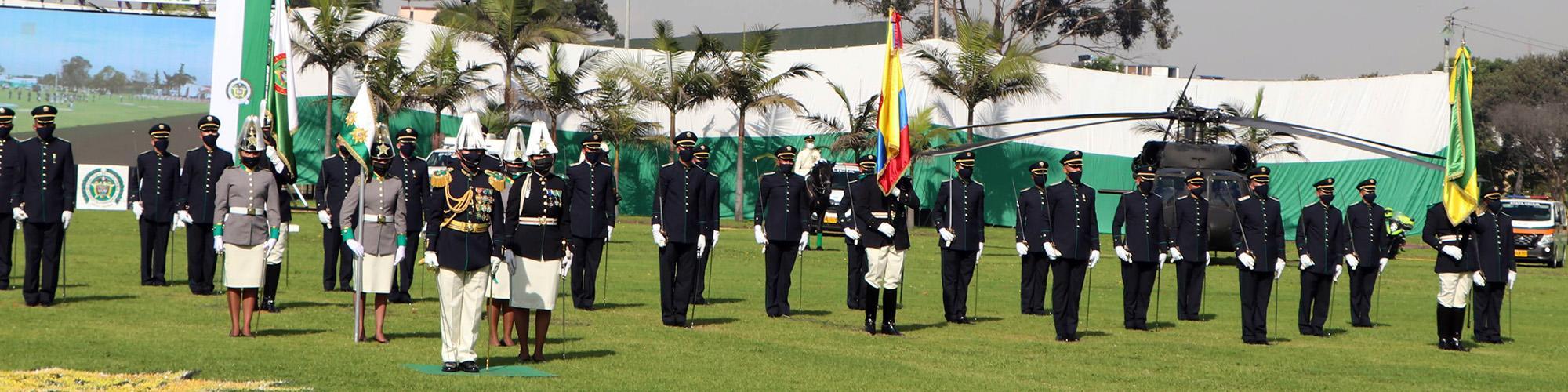 Escuela de Cadetes de Policía General Francisco de Paula Santander